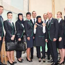 uniformes cv trabajo aerolineas espana2 diarioazafata 330x330 jpg