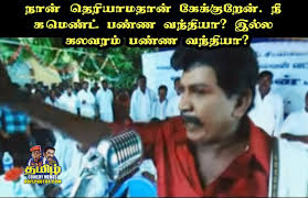 How To Post Memes In Comments On Facebook - tamil comedy memes vadivelu memes images vadivelu comedy memes