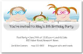 party invitation kids in the pool party invitation