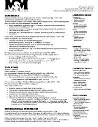 Resume Experience Order Essays On The Purpose Of Art Two Components Of Thesis Statement