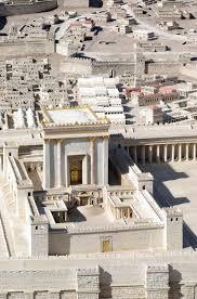 bible ancient history encyclopedia