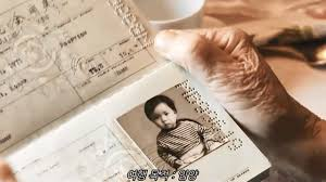 korean movie 프랑스인 김명실 winter garden 2014 30초 예고편