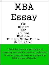 mba admission essay samples essay harvard essay