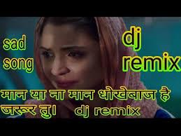 despacito enak dong mp3 playlist of dj remix maan ya na maan dhokhebaj h tu haryanvi