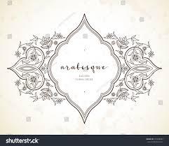 vector line art decor ornate vignette stock vector 537508597