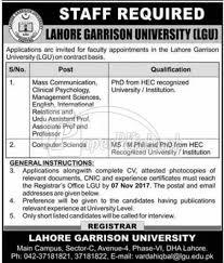 Ministry Of Interior Jobs Nadra Lahore Ministry Of Interior Jobs 2017 Paperpk Jobs