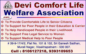 devi comfort life welfare association siri yellow pages