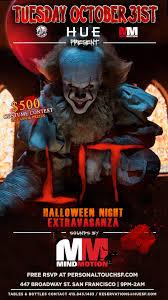 lit halloween night extravaganza w dj mind motion 500 costume