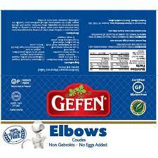 gefen noodles gefen noodles elbows gluten free 9 oz walmart