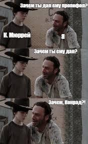Rick Carl Memes - create meme carl meme rick and carl carl the walking dead