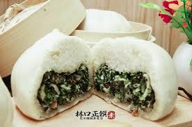cuisine alin饌 林口正饌 素包子 饅頭專賣店 inicio