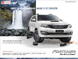 lexus rx 350 for sale baton rouge toyota fortuner 2016 front angle low view upcoming and latest
