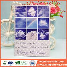 greeting card for teacher u0027s day greeting card for teacher u0027s day