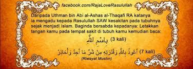 ensiklopedia muslim abdul rahman bin auf ensiklopedia muslim موسوعة المسلم doa penawar