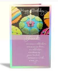 marathi birth day cards greeting u0026 invitation cards wish amrut