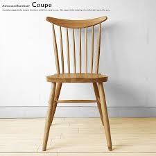 Next Dining Chairs Joystyle Interior Rakuten Global Market Motif Tamo Wood Tamo