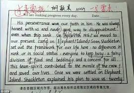 chinese forces pupils write english letters