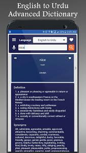 Decorous Synonym English Urdu Dictionary Offline Plus Translator Android Apps On