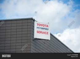 toyota motor group vilnius lithuania august 7 2016 toyota hybrid service logo