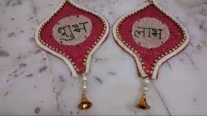 diwali decoration 2015 with handmade shubh labh shubh labh for