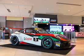 Audi R8 Rental - pfaff motorsports launches into 2017