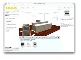 configurateur cuisine en ligne configurateur de cuisine rotation cuisine configurateur de cuisine