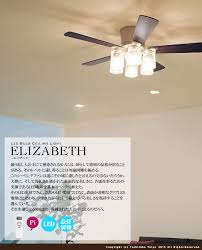 Light Bulbs For Ceiling Fans Japanbridge Rakuten Global Market Circulator Ceiling Fans Light