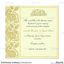 muslim wedding card format for wedding card in card design ideas