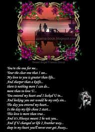 Comforting Love Poems 663 Best Love Poems Images On Pinterest Love Is Love Of My Life