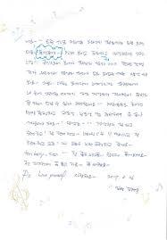 elf writing paper miss kyuwook thyka25 twitter 3 replies 889 retweets 603 likes