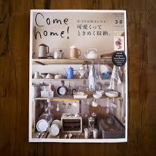 japan home design magazine 8 best come home magazine images on pinterest cake