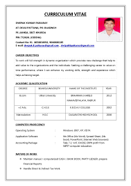 resume format for bcom freshers download minecraft awesome collection of resume format for freshers bcom graduate