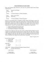 format surat kuasa jual beli rumah contoh surat kuasa lengkap untuk berbagai keperluan