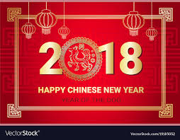 happy lunar new year greeting cards happy new year greeting card 2018 lunar vector image
