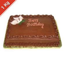send birthday delight to india gifts to india send cakes to india