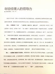 chinese essay sample chinese ocr translating scanned or photographied chinese text to chinese ocr translating scanned or photographied chinese text to any language