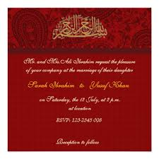 islamic wedding invitations personalized islam wedding invitations custominvitations4u
