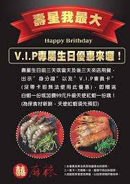 cuisiner une pot馥 天母囍麻辣 accueil taipei menu prix avis sur le restaurant