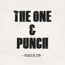 punch home design mediafire download single the one punch hurts