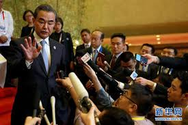 wang yi outlines series of foreign ministers meetings on east