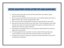 admin assistant cover letter cover letter examples for admin