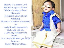Mother S Day 2017 Happy Mother U0027s Day 2017 Images Wallpapers And Fb Cover Photos Hd