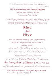 christian wedding invitation wording religious wedding invitation wording religious wedding invitations