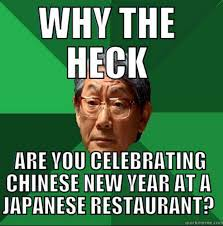 Funny Japanese Memes - chinese new year memes best funny memes heavy com page 9