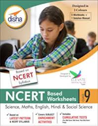 ncert based worksheets for class 10 science maths english