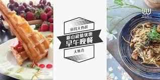 cr鑪e soja cuisine 一天三餐在外 开销太大 经济不景气能省则省 但又不想委屈自己的肚子