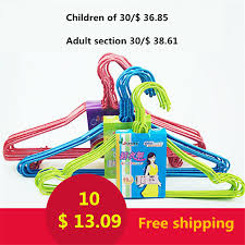 Childrens Coat Hangers Compare Prices On Kids Coat Hangers Online Shopping Buy Low Price
