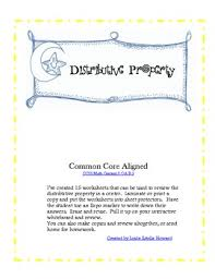 distributive property common core aligned by loida howard tpt