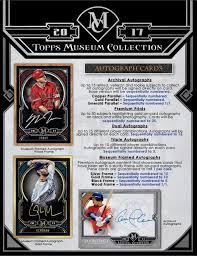 2017 topps museum collection baseball hobby box da card world