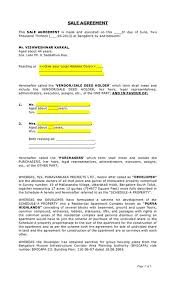 sle resume for business analysts duties of executor of trust used car sale agreement format india pertamini co
